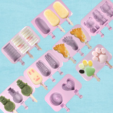aihihe Silicone Ice Pop Molds 3 Cavities Homemade Ice Cream Mold Oval