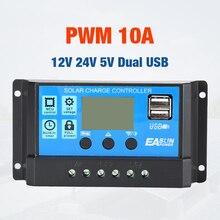Блок управления установкой на солнечной батарее 10A 12V 24V ШИМ авто за максимальной точкой мощности, Солнечный контроллер заряда 5V Выход солнечных батарей Панель регулятор PV дома с ЖК-дисплей с двумя портами USB