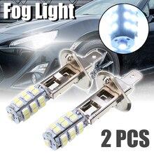 2pcs H1 25 SMD LED Car Fog Driving Light Headlight Car Replacement Bulb Super Bright White Fog Lights 2pcs energy saving h1 dc12v 5050 smd 13 led car auto headlight fog head lights lamp bulb super bright white dc 12v