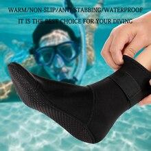 Неопреновые носки для дайвинга 3 мм, плавательные водные ботинки, Нескользящие пляжные ботинки, обувь для Гидрокостюма, согревающие носки д...