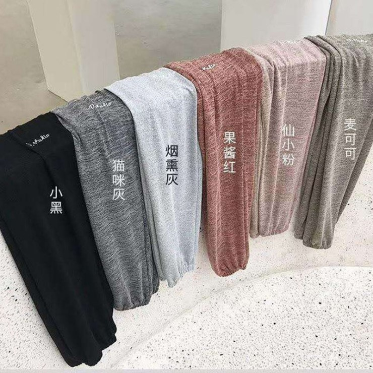 Spring And Summer New Products House  Pants Wechat Business Hot Selling Lazy Pants Household Fairy Pants-Outer Wear Slimming Cas