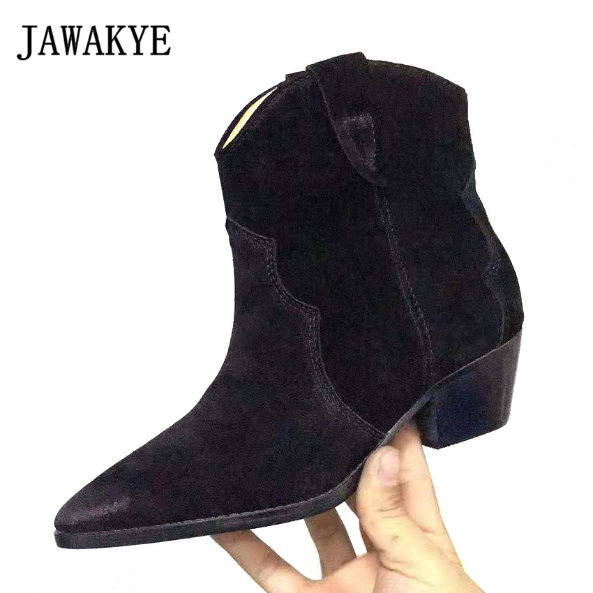 Short Black Suede Ankle Boots