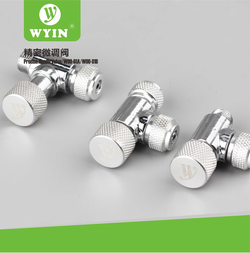 WYIN High Quality Needle Valve Regulator Suit 4*6mm Co2 Special Tube For Aquarium Fish Tank Co2 SystemCarbon Dioxide Fine-tuning