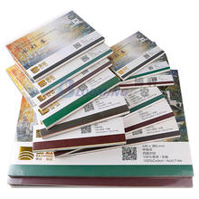 Baohong Watercolor Paper300g Four-sided Sealant 16K 8K Medium Coarse Cotton Entry Level Sketchbook School Supplies