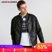 Outerwear Coat Jacket Biker-Hoodies Men's 218321558 Casual PU Slim-Fit Fashion
