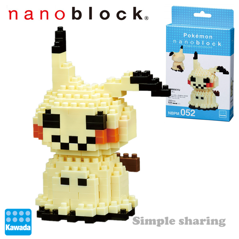 Nanoblock Pokemon Pikachu NBPM_052 MIMIKKYU  Kawada 210pcs Anime Cartoon Diamond Mini Micro Building Blocks Bricks Toys 1
