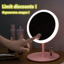 Светодиодная зеркальная nl зеркало для макияжа сенсорный Экран