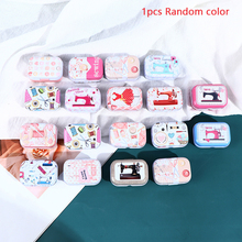 Packing-Boxes Container Kitchen Sealed-Jar Jewelry Small Mini Cute 1pcs/random