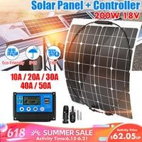 200W 18V Solar Panel Semi flexible Monocrystalline Solar Cell+10A/20A/30A/40A/50A Controller Outdoor Connector Battery Charger