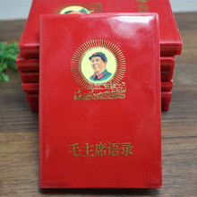 Red Book Quotations of Chinese Chairman Mao Tse-Tung Book School Stationery Office Supplies