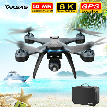 New F5 Pro RC Quadcopter Drones - WiFi FPV 2.4G / 5.8G ESC GPS Hold Foldable Arm-Wide Angle HD 4K Dual Camera Altitude Mode 1