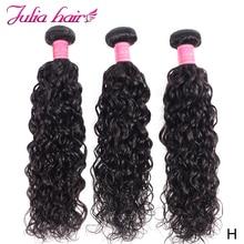 알리 줄리아 머리 느슨한 물결 8 ~ 26 인치 높은 비율 브라질 레미 인간의 머리카락 3 번들 자연 색상