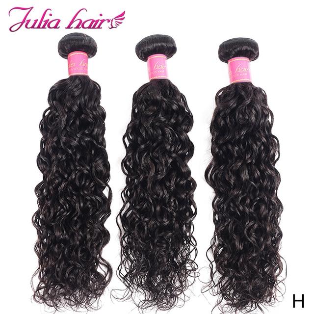 Ali Julia włosy luźna fala wody 8 do 26 Cal wysoki stosunek brazylijski Remy ludzki włos wyplata 3 wiązki naturalny kolor