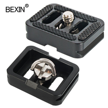 Small camera release plate tripod plate mini quick release plate dslr mount for SIRUI TY C10 T005/T 025 ball head with screw 1/4