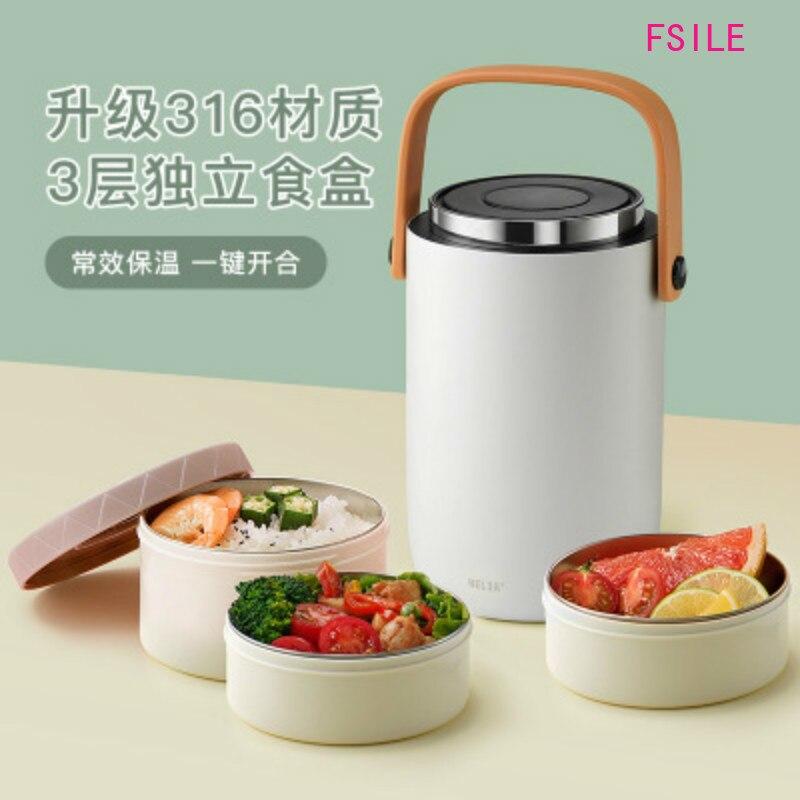 FSILE élégant Portable en acier inoxydable seau d'isolation sous vide trois couches Bento Box travailleur de bureau grande capacité boîte à déjeuner