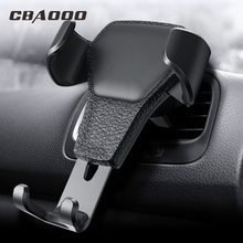 CBAOOO universal gravity car phone holder for mobile vent bracket non-magnetic all phones