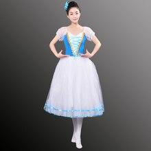 새로운 로맨틱 투투 Giselle 발레 의상 여자 아이 Velet 긴 Tulle 드레스 스케이트 발레리나 드레스 퍼프 슬리브 합창 드레스
