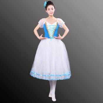 Novo romântico tutu giselle ballet trajes meninas criança velet longo vestido de tule skate vestido de bailarina puff manga coro vestido