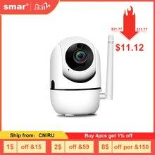 SAR HD 1080P облачная Беспроводная ip камера интеллектуальное автоматическое отслеживание человека, Домашняя безопасность, CCTV сетевая камера с Wifi камерой