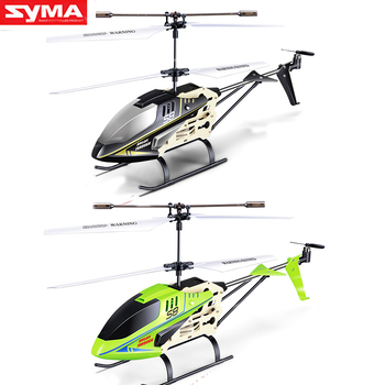 Original  SYMA S8 3.5-channel RC helicopter equipped with six-axis gyroscope stable flight remote control aircraft syma x8sw d