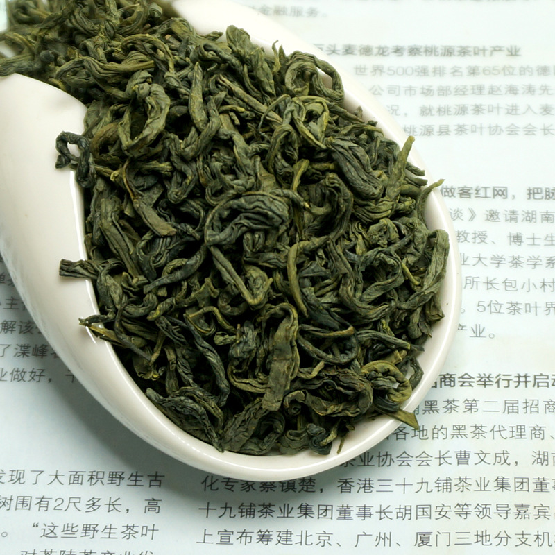 2020 Chinese Early Spring Fresh Green Tea Huangshan Maofeng Green Food Organic Fragrance Tea For Weight Loss Tea