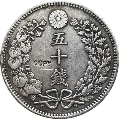 Wholesale Japan 50 Qian 13 Year Coins Copy 100% Coper Manufacturing