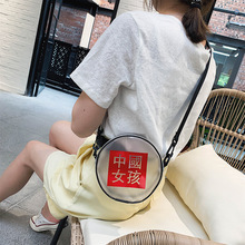 Summer new PVC female bag transparent jelly shoulder fashion girl small round