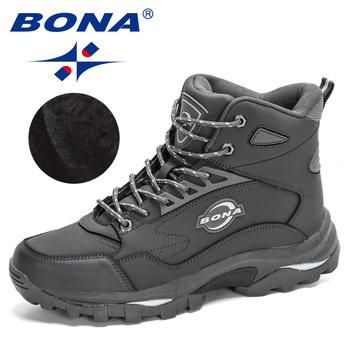 BONA 2020 New Arrival botki nubukowe buty taktyczne mężczyźni pluszowe antypoślizgowe klasyczne obuwie spacerowe Masculino tanie i dobre opinie Podstawowe Skóra Split ANKLE Stałe Dla dorosłych Okrągły nosek RUBBER Zima Mieszkanie (≤1cm) 36353 Lace-up Pasuje prawda na wymiar weź swój normalny rozmiar