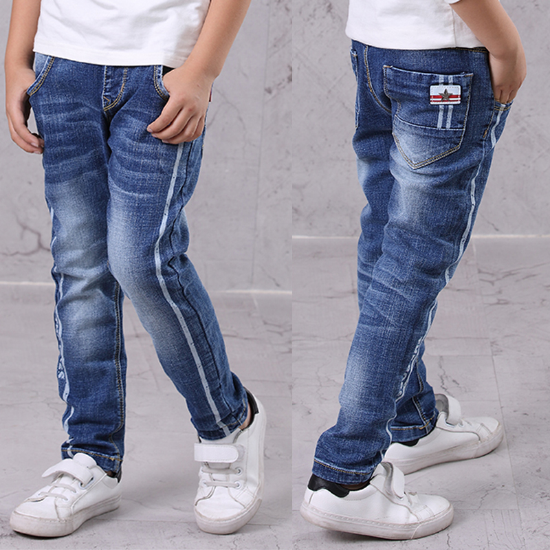 Boys Casual Denim Jeans