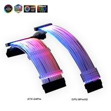 PSU Extension Cable RGB, ATX 24Pin GPU 8Pin Streamer PCI E 6+2P Dual Rainbow Cord 5V/12V MB Sync, PC Case Decoration