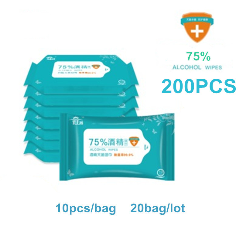 200Pcs/20bag 75% Disposable Alcohol Disinfection Antiseptic Pads Wipes Watch Phone Cleaning Care Wet Wipes Sterilization Tool