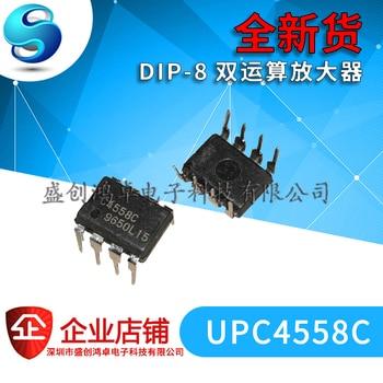 100% новый и оригинальный UPC4558C DIP8 C4558 в наличии (5 шт./лот)
