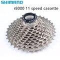 Shimano Ultegra R8000 дорожный велосипед, 11 скоростей, 11-25t 11-28t 11-30T 11-32t 11-34