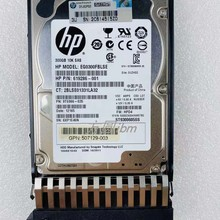 HP 507127-B21 507284-001 300G 2,5 6Gb 10K SAS hard drive