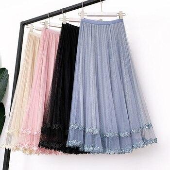 Women's Skirt Pink Mesh Lace Skirt Beaded A-line Skirt Korean Pleated Skirt Tulle Skirt High Waist Women's Black Long Skirt skirt moe skirt