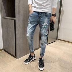 Autumn Jeans Men Slim Fashion Flower Embroidery Casual Jean Pants Men Streetwear Wild Hip Hop Small Feet Denim Trousers Male