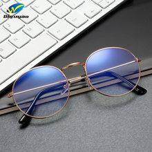 DIGUYAO – lunettes Anti-lumière bleue pour ordinateur, verres optiques, filtre de jeu, petites lunettes rondes