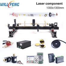 Металлический механический комплект Will Feng 1300x1300 мм, 80 Вт, 100 Вт, лазерный привод AWC708S, сборка своими руками, Co2 лазерный резак, гравировальная машина