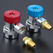1 Pair High Low Adapter Connector R134A AC Air Condition Adjustable Quick Coupler Car Accessories