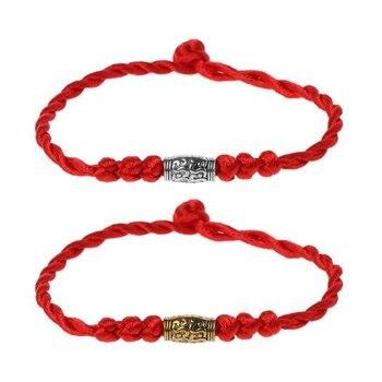 Handmade Braided Red Rope Tibetan Silver Adjustable Red String Bracelet Couple Bracelets Amulet Coup
