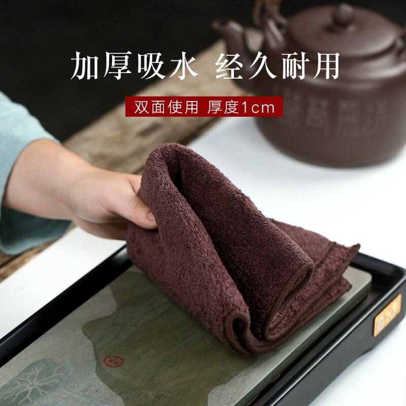 Chang tao 】 tea towel water thickening sets of kung fu tea tea tea tray accessories cotton brown big style tea towel Teapots     - title=