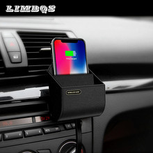 Hangable QI car wireless charger for Mercedes Benz charging storage box pad hang on air outlet vent phone holder storage case(China)