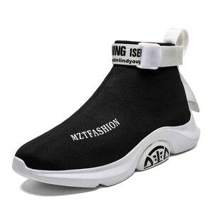 Image 5 - אופנה גבוהה למעלה מזדמנים גרב נעלי גברים לנשימה דירות גברים מקרית להחליק על פלטפורמת נעלי גברים הליכה הנעלה סל homme