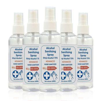 100ml 75% Alcohol Disinfection Spray Sterilization Sanitizing Liquid Hand Soap T4MB