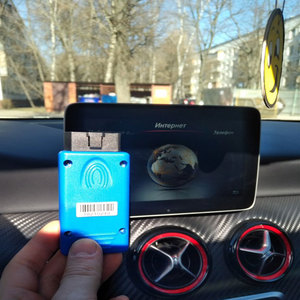 Image 5 - Activateur Auto CarPlay NTG5 S1 pour benz, outil dactivation de voiture pour iPhone/Android, kit daccessoires de voiture