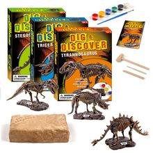 Dzieci DIY Model malarstwo edukacyjne dinozaur archeologia wykopy zabawki-Tyrannosaurus tanie tanio Chiny certyfikat (3C) Not edible 8 ~ 13 Lat 14 lat i więcej 2-4 lat 5-7 lat Zwierzęta i Natura