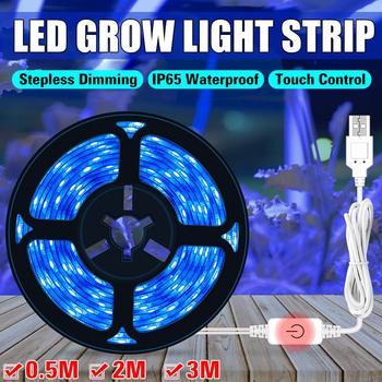 0 5 2 3M oświetlenie LED do uprawy taśmy lampa do uprawy roślin USB lampa LED do hodowli roślin Strip Touch Control IP65 wodoodporna swobodnie cięte tanie i dobre opinie Smuxi CN (pochodzenie) G25741 5V (USB Power Supply) 30Pcs 120Pcs 180Pcs Ice Blue