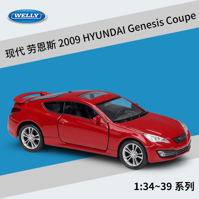 Welly 1:36 2009 Genesis Coupe Alloy Car Model Pull-back Vehicle Collect Gifts Non-remote Control Type Transport Toy