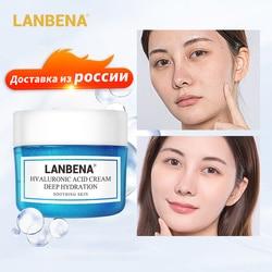 LANBENA Hyaluronic Acid Moisturizing Face Cream Snail Whitening Nourishing Shrink pores Anti-aging Firm Brighten Facial Cream