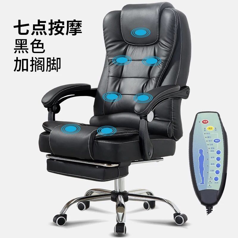 Computer Chair Break Can Lie Down  Live Chair Massage Comfortable Lifting Game Chair Office Furniture Fabric